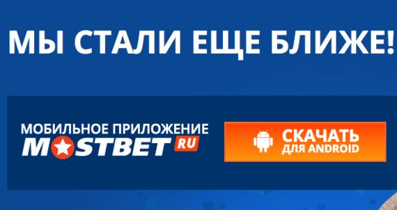 джойказино официальный сайт скачать 2021 года